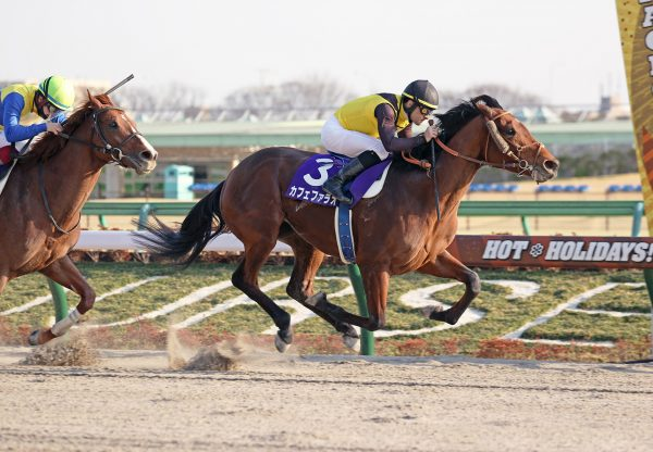 Cafe Pharoah (American Pharoah) wins the Gr.1 February Stakes in Japan