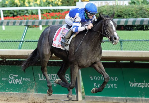Girl Daddy (Uncle Mo) Winning Gr.3 Pocahontas Stakes At Churchill Downs
